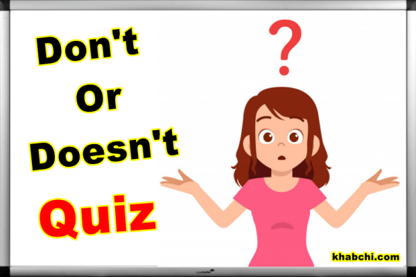Grammar : Don't Or Doesn't – Quiz 1