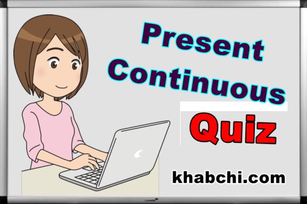 The Present Continuous Tense – Quiz 1