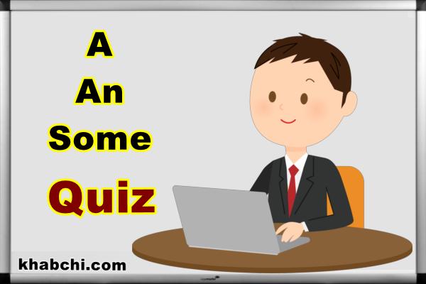 A / An / Some Quiz