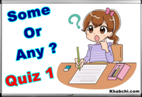 Some or Any ? Quiz (1)
