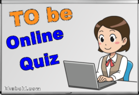 To be in The simple Present - Quiz 1