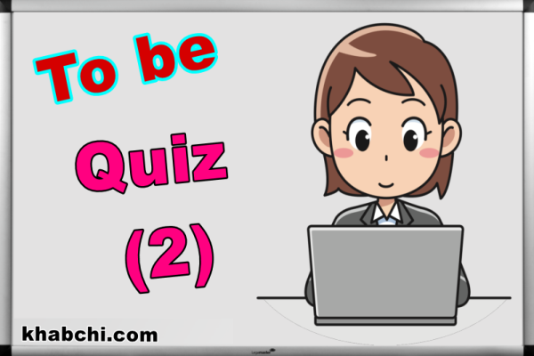 The SIMPLE PRESENT of TO BE 2 – Quiz