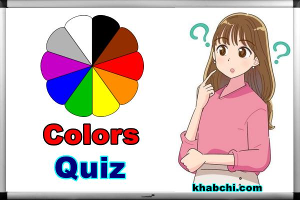 Colors – Quiz