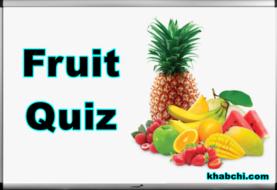 Fruit - Quiz