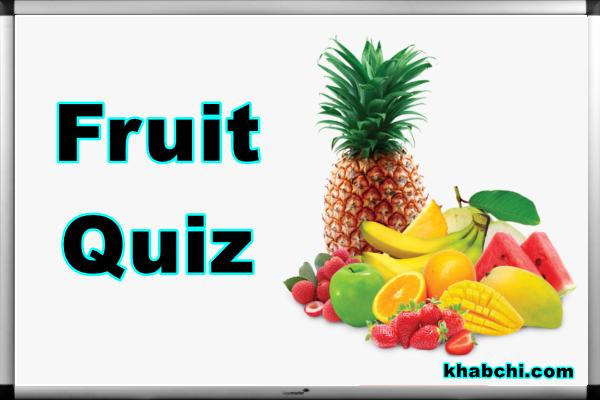 Fruit – Quiz