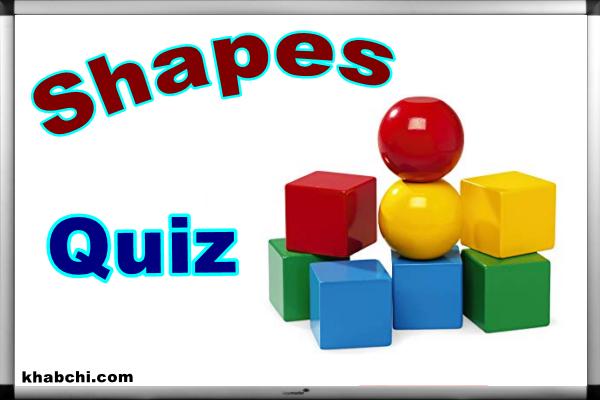 Shapes – Quiz