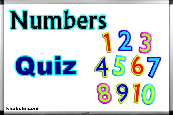 Numbers -Quiz